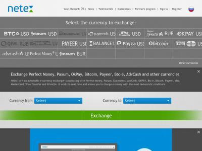 Яндекс деньги обмен для украины